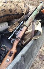 Imagine atasata: Mauser-98-K-barrel-cover-splinter-camo-_1.jpg
