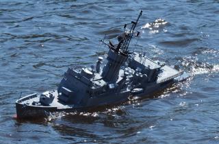 Imagine atasata: USS KIRK.jpg