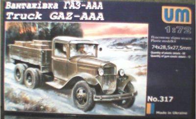 Camion cu trei axe - Gaz / UM/ 1:72